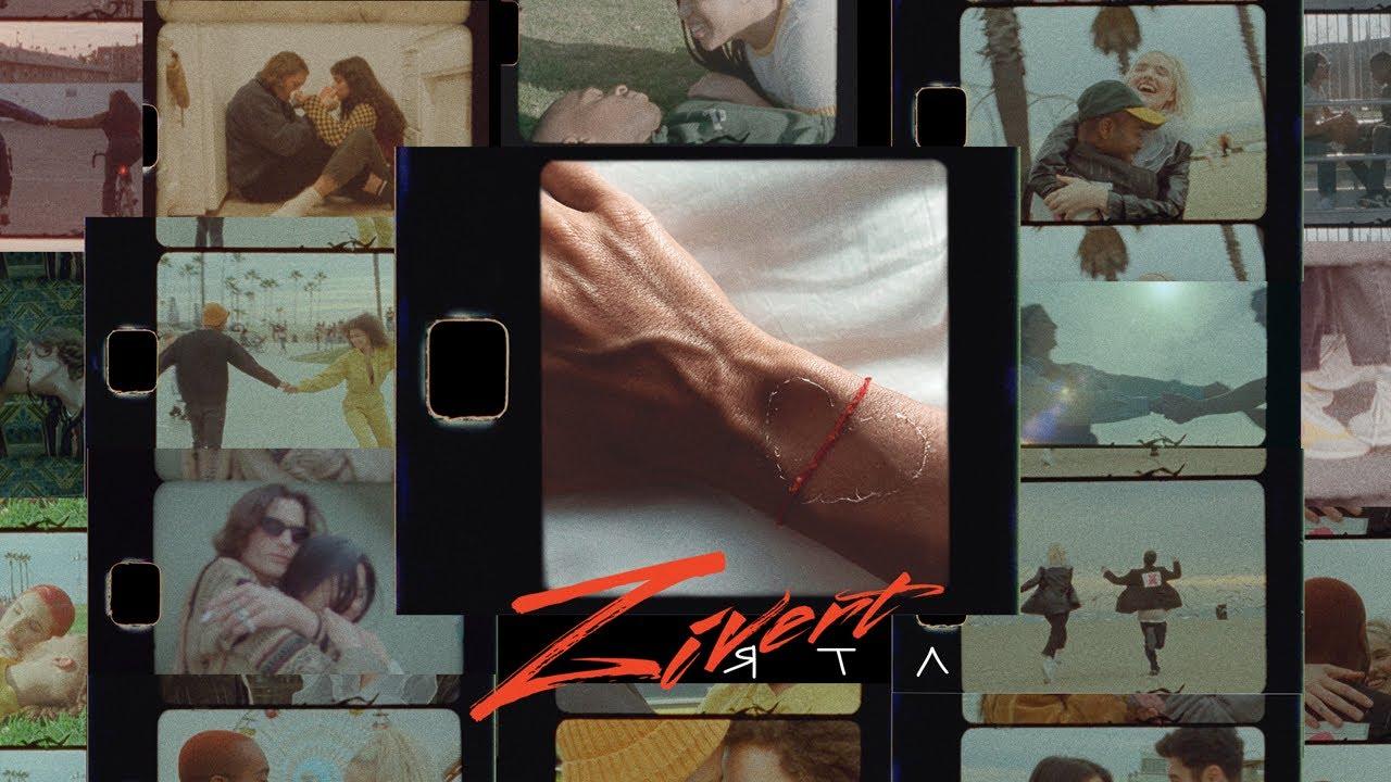 Zivert - ЯТЛ | Премьера клипа