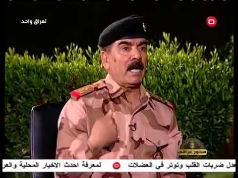 قائد عمليات صلاح الدين: عزلنا عوائل داعش في مخيمات مقفلة لأنهم (مو خوش أوادم)!