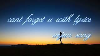 arjun cant forget you tujhe bhula diya official lyrics ft jonita gandhi with lyrics