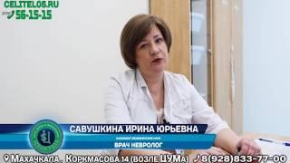 врач отоларинголог (ЛОР) из Москвы  ведет прием в поликлинике