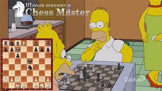 Chess in Simpsons. Magnus Carlsen trains Homer Simpsons