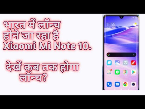 Upcoming xiaomi Mi Note 10 short review.@ankush tech