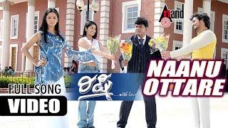 "Rishi   ""Naanu Ottare""   Feat. Shivarajkumar, Vijaya Raghavendra    New Kannada"
