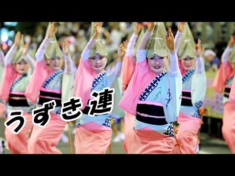 徳島市阿波おどり2019 うずき連♪ 紺屋町演舞場