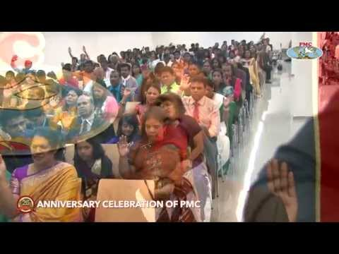 25th Anniversary Celebration of PMC (Part 1) Silver Jubilee