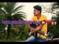 Baatein ye kabhi na(wind of Love)- lyrical version of Partha Das Whatsapp Status Video Download Free