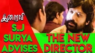 Iraivi – S.J Surya Advises the New Director | Vijay Sethupathi | S.J Surya | Karthik Subbaraj
