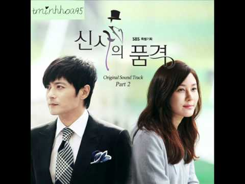 02 널 보면 말이야 (When I Look At You) - 견우 (Kyun Woo) OST Gentleman's Dignity Part 2