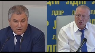 Жириновский и Володин о свободе слова для депутатов