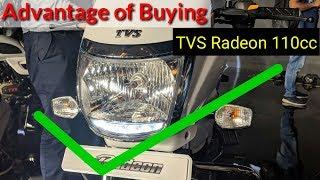 TVS Radeon 110cc - 5 Big Reason to Buy ll Hindi ll