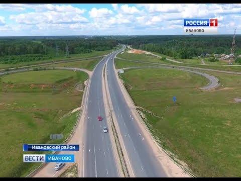 Иваново остается одним из  немногих городов, в котором нет полноценной объездной дороги