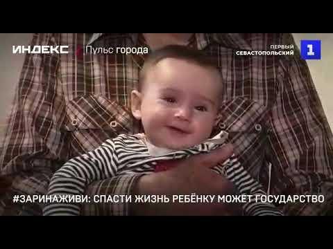 Зарина на Первом Севастопольском ТВ #ЗаринаЖиви
