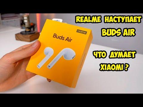Realme Buds Air впечатление, звук и удобство использования в сравнении с Apple Airpods