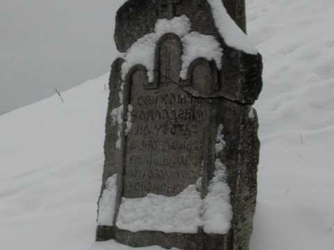Зима в Галичі