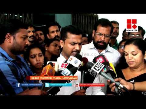 Thiruvananthapuram Mayor and councillors held sat-down strike before CM Office