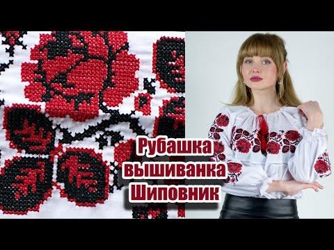 Свадебные платья вышиванки 2015 Киев +38096-683-6287 недорого .