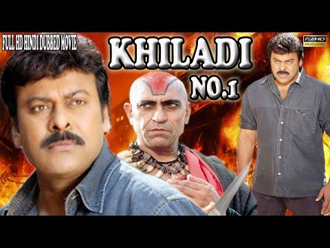 New Action Hindi Dubbed Movie Khiladi No.1 | Chiranjeevi | Amrish Puri |