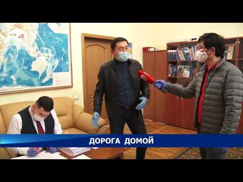 Чартерные рейсы из России в Кыргызстан планируется сделать еженедельными
