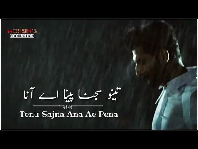 BARISH Bilal saeed new song 2018 whatsapp status