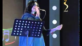 Naghma New 2015 Song