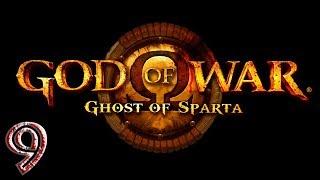 God of War: Ghost of Sparta прохождение на геймпаде PSP версия часть 9 Бардель и не только