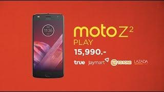 แกะกล่อง Moto Z2 Play!! สุดยอดสมาร์ทโฟนที่จะมาทลายทุกขีดจำกัดการใช้งาน
