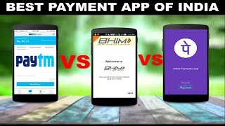 PAYTM VS BHIM VS PHONE PE WHICH ONE IS BEST FOR YOU (HINDI)