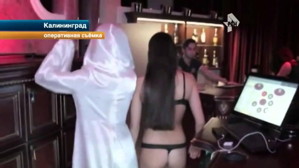 Стриптиз бары в баку видео