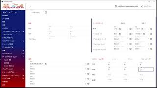サッカーチームデータソフトウェアーV01 試合用メンバーリストの作成