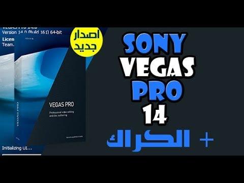 تحميل برنامج sony vegas pro 14 مجانا