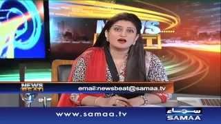MQM ka istefaah manzoor ya na-manzoor, News Beat, 16 August 2015 Samaa TV