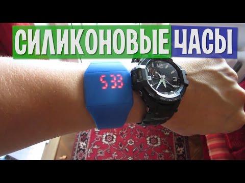 Силиконовые наручные часы [Under5dollarsbuy]