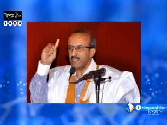 ردود فعل عدد من الشعراء والأدباء على تصريحات وزير الثقافة تقرير قناة المرابطون