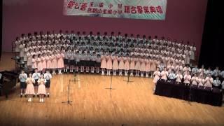 聖公會主風小學 SKH Holy Spirit Primary School