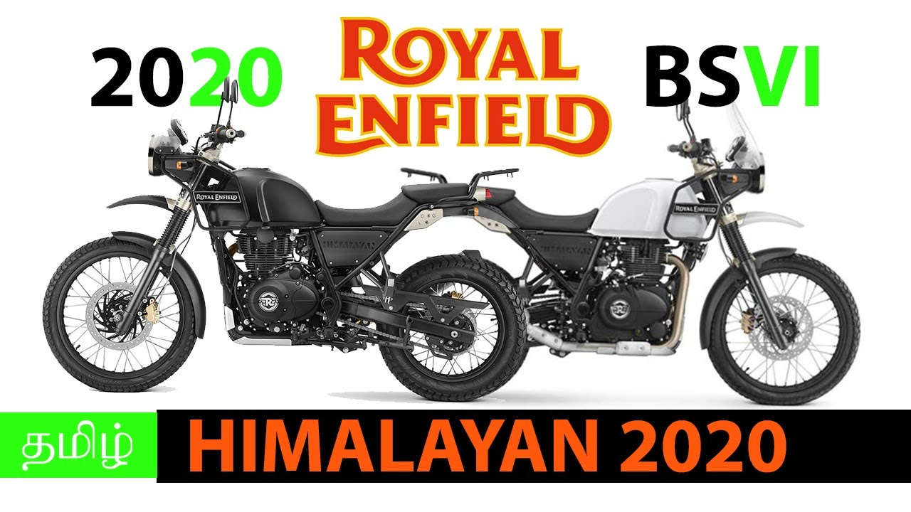 2020 Bs 6 Royal Enfield Himalayan Leaks Specifications Bsiv
