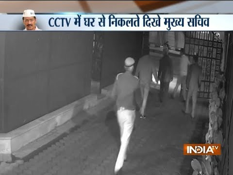 CCTV footage shows Delhi Chief Secretary Anshu Prakash leaving Kejriwal's residence
