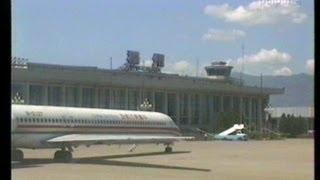 《福建1993》01 中国東方航空 福州空港着陸