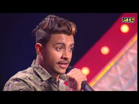 Rahul singing Mera Des Hove Punjab | Kulwinder Billa | Voice Of Punjab Season 7 | PTC Punjabi