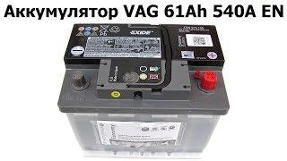 видео Аккумуляторы, типы, применяемость, характеристики, устройство