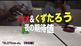 下世話な話しかしてません。 マダオBlog http://s.ameblo.jp/jtmgjad/ ...