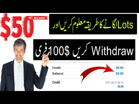No deposit bonus Forex 2021   Forex trading for beginners   Lots time info   Withdraw Profit 100$