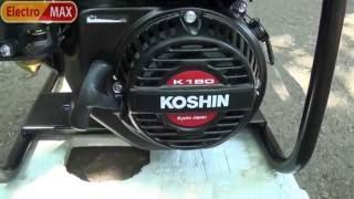 видео Мотопомпа KOSHIN SEV-25F