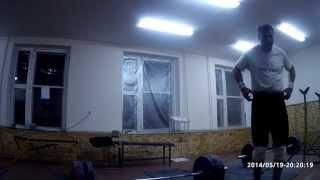 Тяжелая атлетика - тяга становая 180кг - 3раза