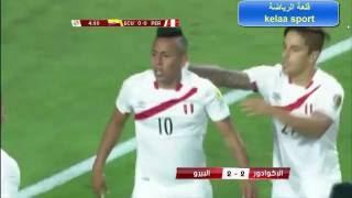 بالفيديو.. بيرو يتعادل مع الإكوادور في كوبا أمريكا