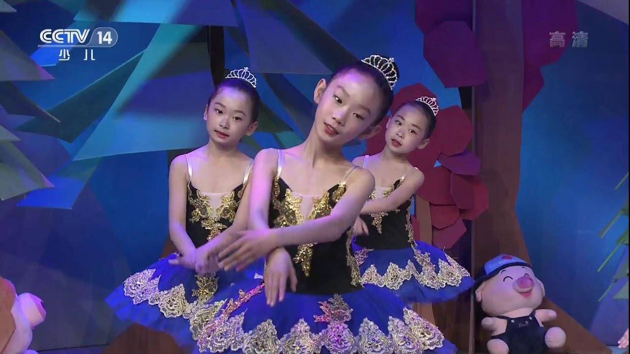 [英雄出少年]《舞动的足尖》 表演:赵茜琪等 | CCTV少儿