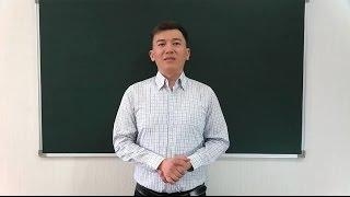История Казахстана - 1 занятие - подготовка к ЕНТ 2015 - 11 класс