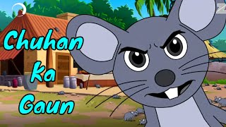 Chimpoo Simpoo - Episode 30 | Chuhan Ka Gaon | Funny Hindi Cartoon Series