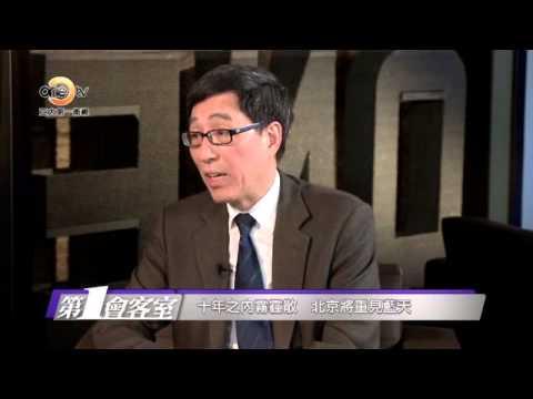 【第一會客室】 香港城市大學 校長 郭位