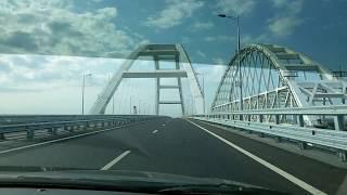 Крымский мост Пустой  Где машины? Как реагируют на киевские номера ГАИ