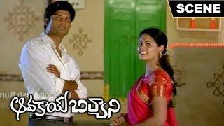 Avakay biryani movie scene 16